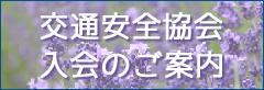 side_bnr_02